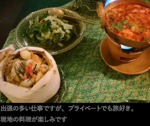 髙橋 和宏