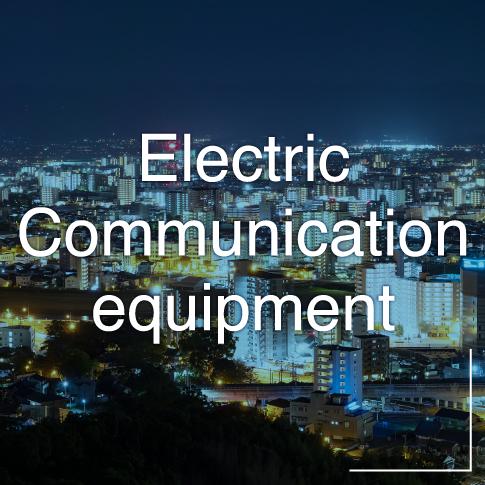 電源・電気通信設備