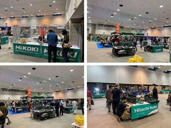 2021 HiKOKI 電動工具フェスティバル in 熊本